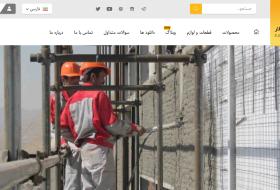 ماشین سازی کلار در نخستین نمایشگاه مجازی ایران