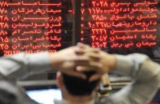 ورود سیمان به بازار بورس